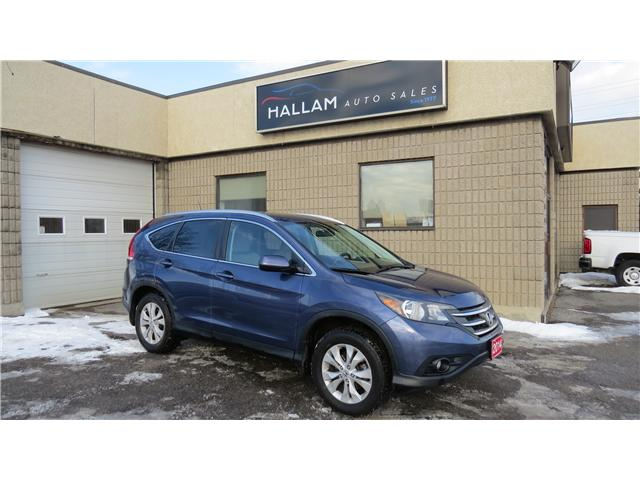 2014 Honda CR-V EX (Stk: ) in Kingston - Image 1 of 16