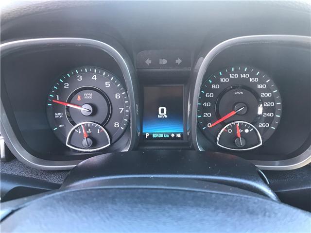 2015 Chevrolet Malibu 1LT (Stk: B2024A) in Lethbridge - Image 8 of 24