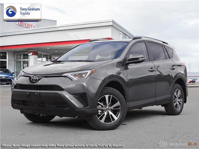 2018 Toyota RAV4 LE (Stk: 55976) in Ottawa - Image 1 of 22