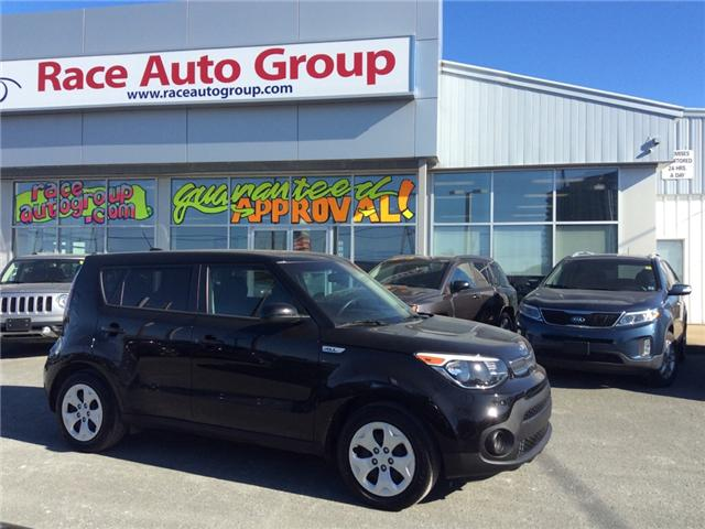 2018 Kia Soul LX (Stk: 15738) in Dartmouth - Image 1 of 26