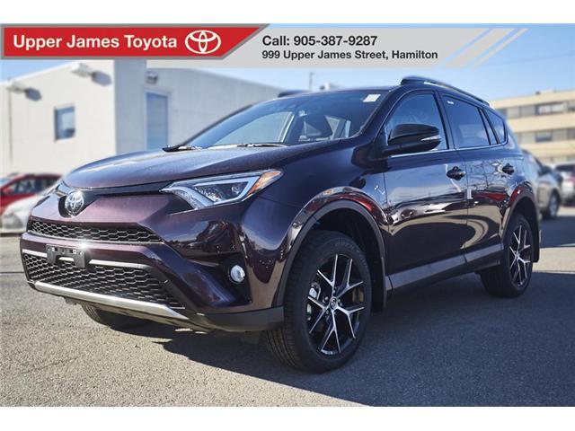 2018 Toyota RAV4 SE (Stk: 180415) in Hamilton - Image 1 of 16