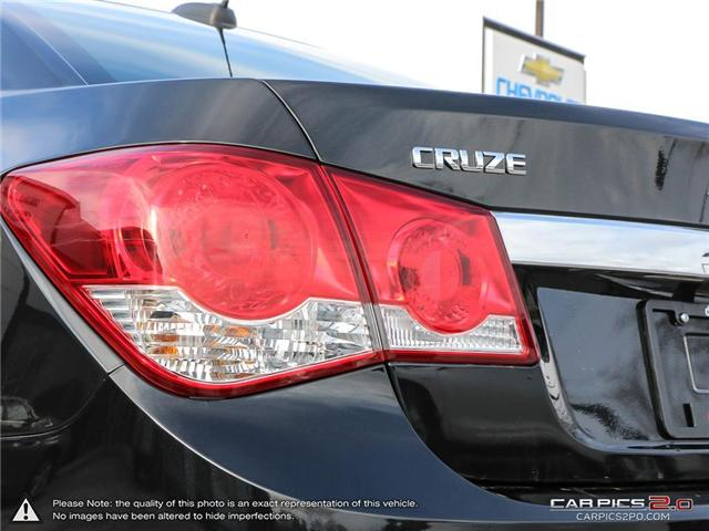 2016 Chevrolet Cruze Limited 1LT (Stk: 7656P) in Mississauga - Image 12 of 27