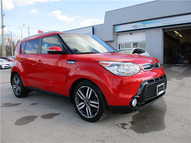 2015 Kia Soul SX Luxury (Stk: 180201) in Richmond - Image 1 of 12