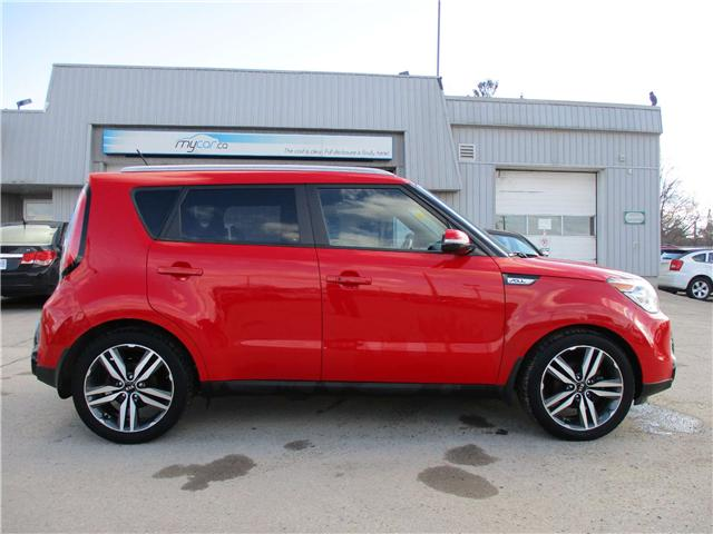 2015 Kia Soul SX Luxury (Stk: 180201) in Kingston - Image 1 of 12