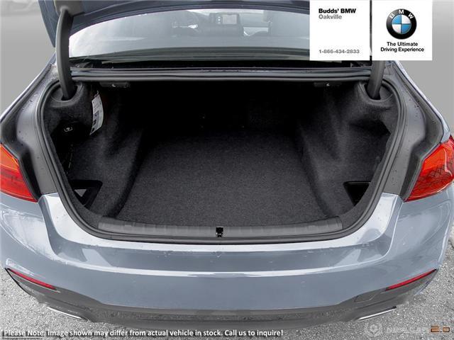 2018 BMW 540i xDrive (Stk: B923255) in Oakville - Image 7 of 11