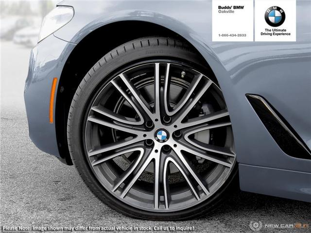 2018 BMW 540i xDrive (Stk: B923255) in Oakville - Image 8 of 11