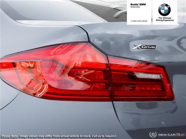 2018 BMW 540i xDrive (Stk: B923255) in Oakville - Image 11 of 11