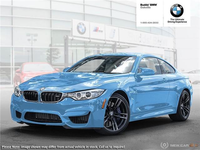 2018 BMW M4 Base (Stk: B938296) in Oakville - Image 1 of 11