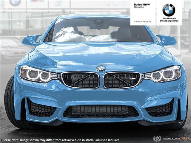 2018 BMW M4 Base (Stk: B938296) in Oakville - Image 2 of 11
