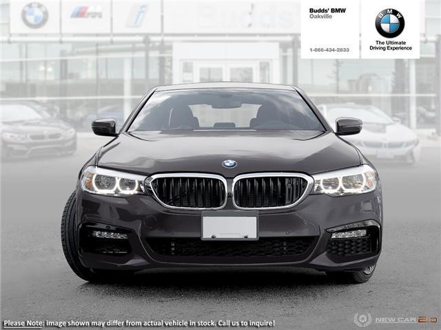 2018 BMW 540 i xDrive (Stk: B931513) in Oakville - Image 2 of 11