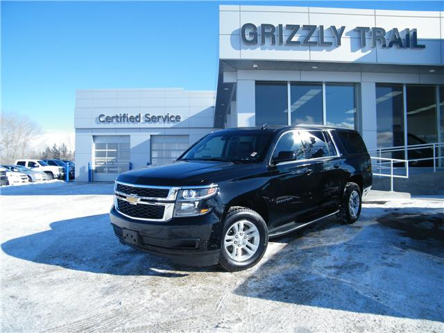 2017 Chevrolet Suburban LT (Stk: 52857) in Barrhead - Image 1 of 25