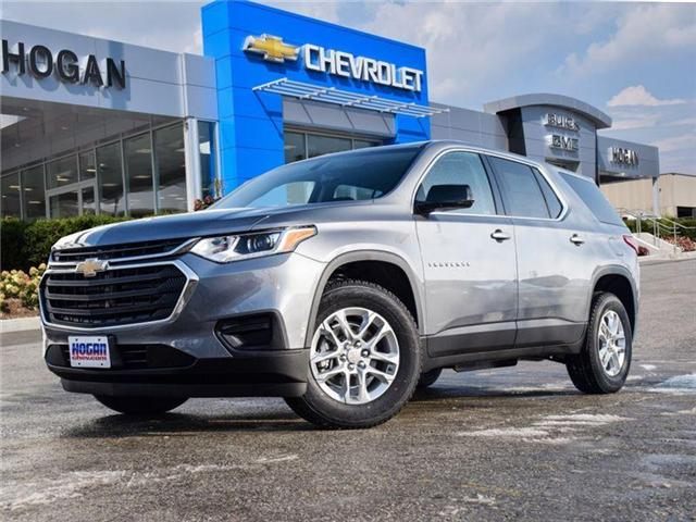 2018 Chevrolet Traverse LS (Stk: 8198346) in Scarborough - Image 1 of 27