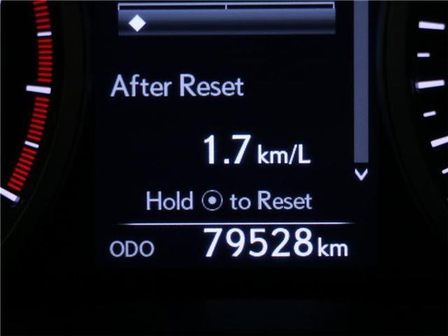 2015 Lexus NX 200t Base (Stk: 177184) in Kitchener - Image 14 of 23