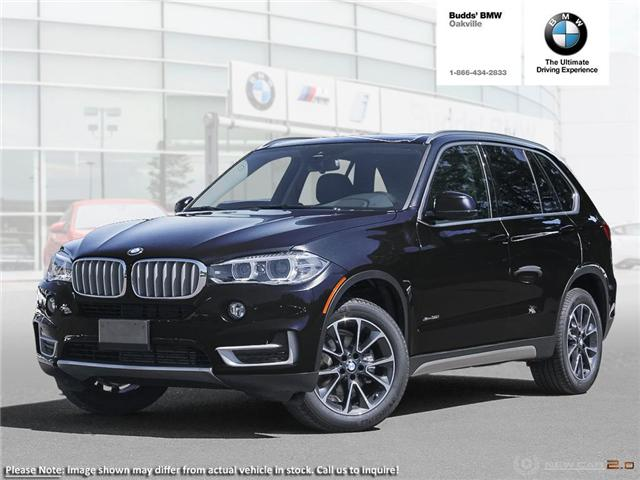 2018 BMW X5 xDrive35i (Stk: T938460) in Oakville - Image 1 of 11