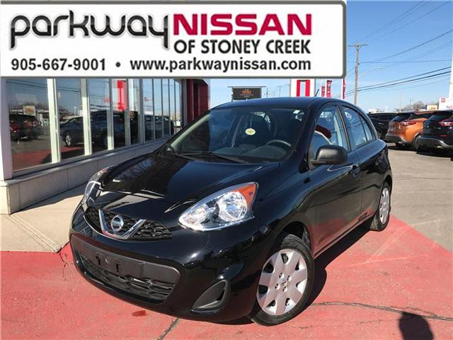 2015 Nissan Micra  (Stk: N1154A) in Hamilton - Image 1 of 17