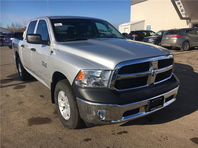 2017 RAM 1500 ST (Stk: 15058A) in Thunder Bay - Image 1 of 16