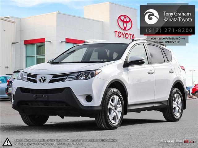 2015 Toyota RAV4 LE (Stk: B2754) in Ottawa - Image 1 of 25