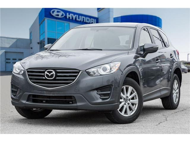 2016 Mazda CX-5 GX (Stk: H7546PR) in Mississauga - Image 1 of 19