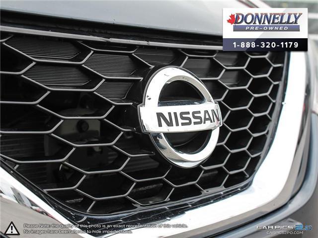 2017 Nissan Sentra  (Stk: CLKU2077) in Kanata - Image 9 of 27