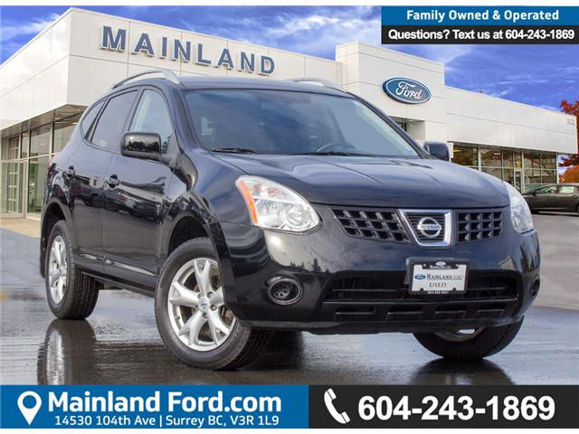 2008 Nissan Rogue SL (Stk: 8F11718A) in Surrey - Image 1 of 29