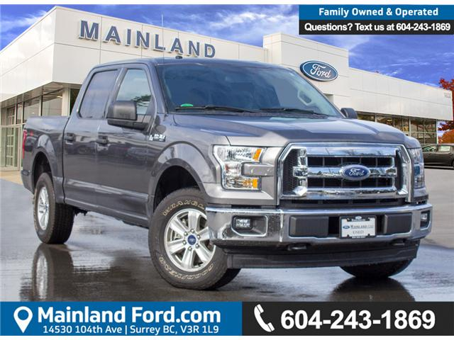2017 Ford F-150 XLT (Stk: P8766) in Surrey - Image 1 of 29