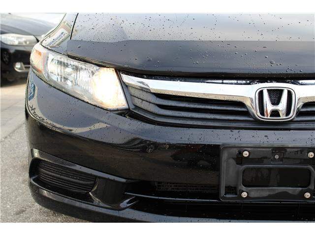 2012 Honda Civic LX (Stk: ) in Mississauga - Image 5 of 26