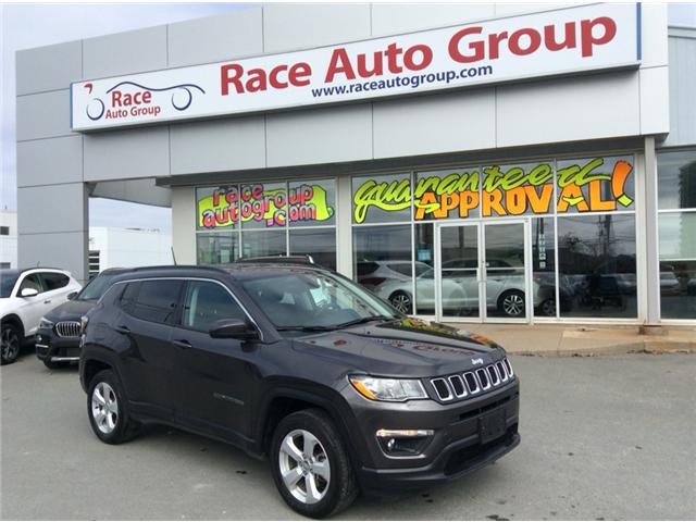 2018 Jeep Compass North (Stk: 15784) in Dartmouth - Image 1 of 20