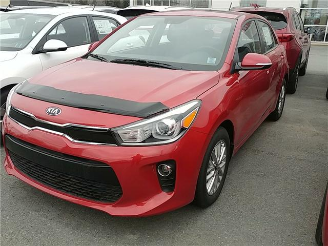 2018 Kia Rio5 EX (Stk: 18058) in New Minas - Image 1 of 1
