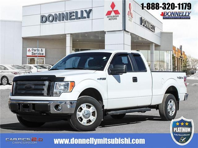 2012 Ford F-150  (Stk: CLMR40B) in Kanata - Image 1 of 28