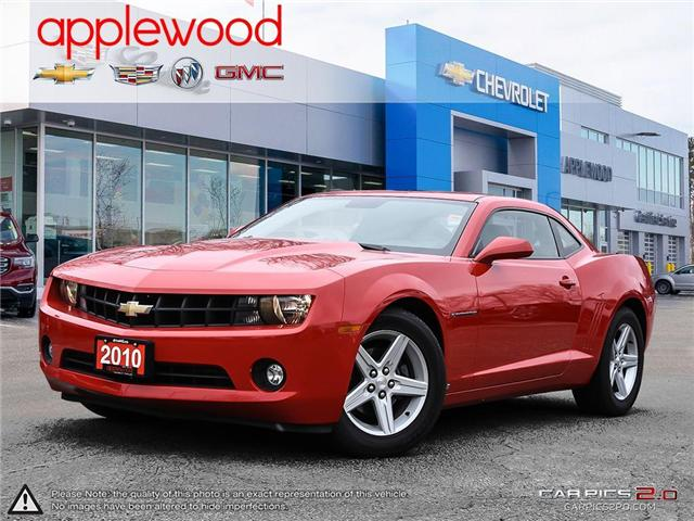 2010 Chevrolet Camaro LT (Stk: 117P) in Mississauga - Image 1 of 27