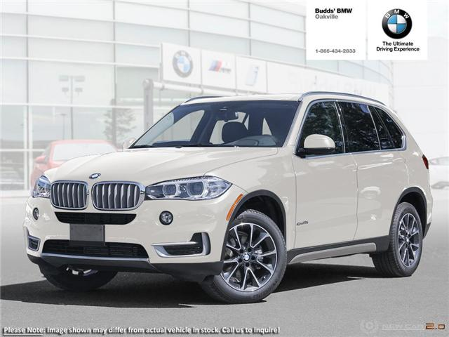 2018 BMW X5 xDrive35i (Stk: T46233) in Oakville - Image 1 of 11