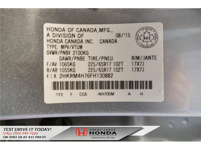 2015 Honda CR-V EX-L (Stk: H5769A) in Sault Ste. Marie - Image 9 of 23