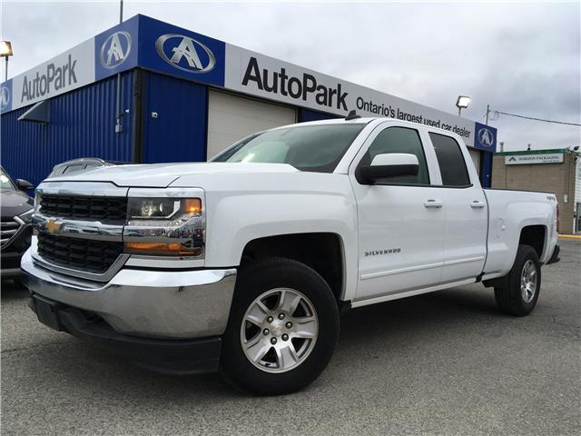 2017 Chevrolet Silverado 1500 1LT (Stk: 17-75683) in Georgetown - Image 1 of 25