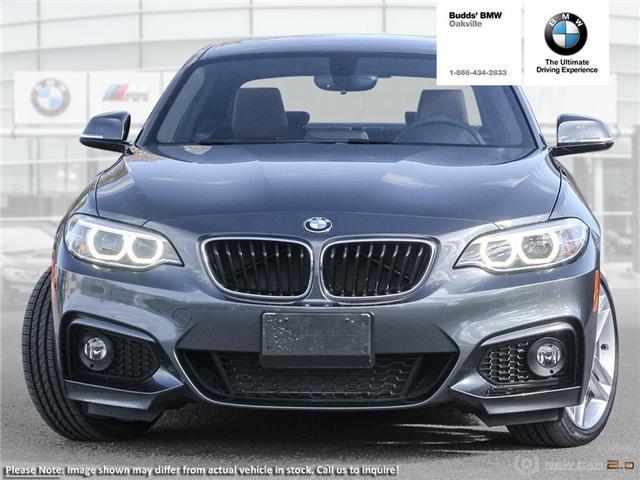 2018 BMW 230 i xDrive (Stk: B941488) in Oakville - Image 2 of 11