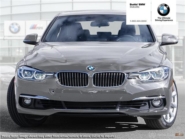 2018 BMW 330 i xDrive (Stk: B939542) in Oakville - Image 2 of 11