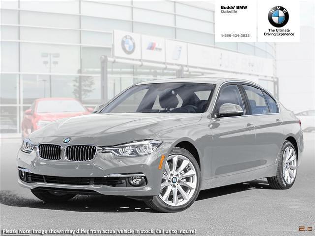 2018 BMW 330 i xDrive (Stk: B936436) in Oakville - Image 1 of 23