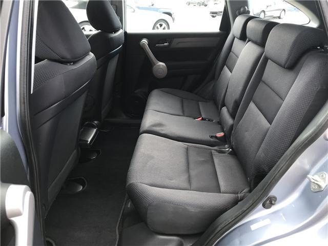2007 Honda CR-V LX (Stk: B2014B) in Lethbridge - Image 15 of 22