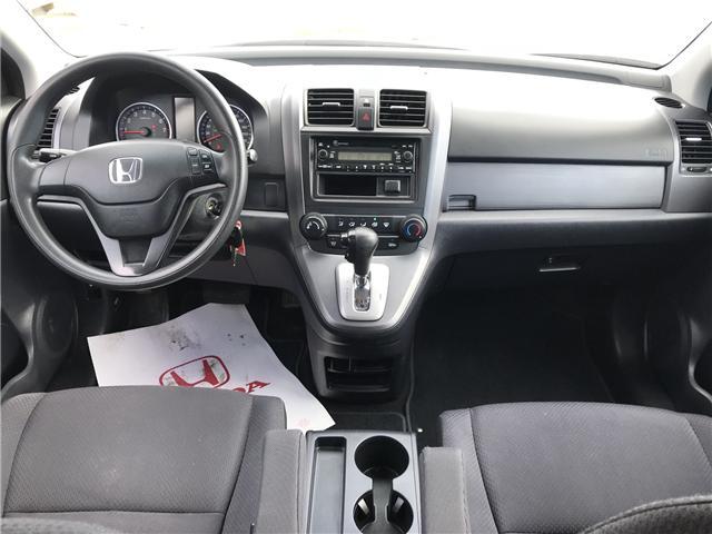 2007 Honda CR-V LX (Stk: B2014B) in Lethbridge - Image 2 of 22