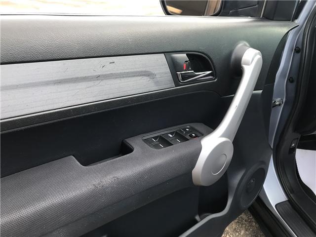 2007 Honda CR-V LX (Stk: B2014B) in Lethbridge - Image 16 of 22
