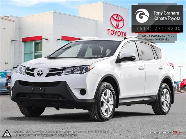 2015 Toyota RAV4 LE (Stk: B2755) in Ottawa - Image 1 of 25
