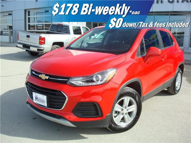 2017 Chevrolet Trax LT (Stk: 61746) in Cranbrook - Image 1 of 25