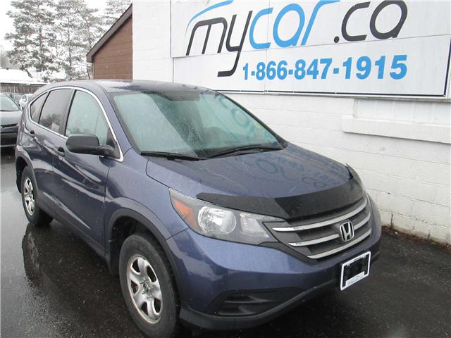 2014 Honda CR-V LX (Stk: 180288) in Richmond - Image 1 of 13