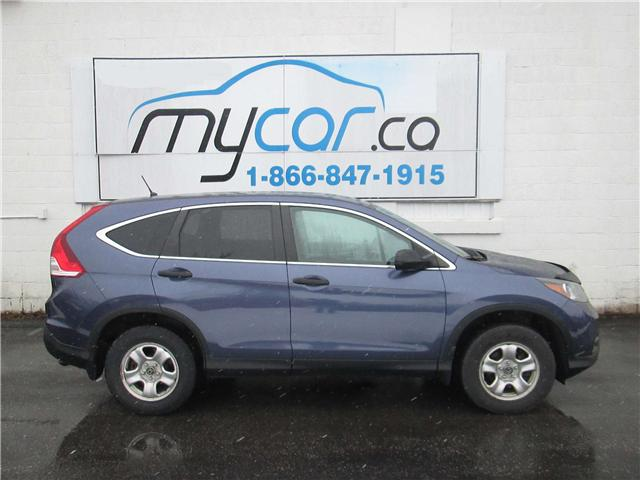 2014 Honda CR-V LX (Stk: 180288) in Kingston - Image 1 of 13