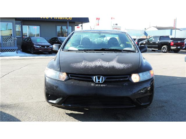 2006 Honda Civic LX (Stk: P35035) in Saskatoon - Image 2 of 20