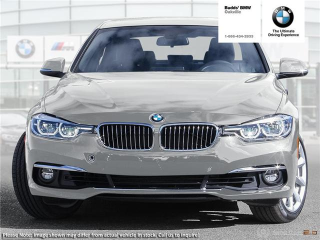 2018 BMW 330 i xDrive (Stk: B939534) in Oakville - Image 2 of 11