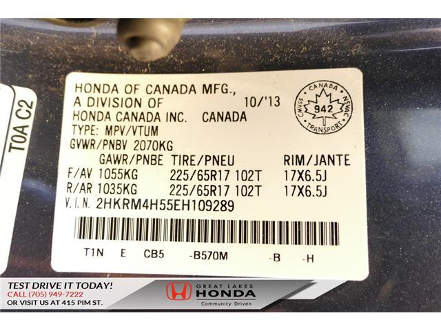 2014 Honda CR-V EX (Stk: HP472) in Sault Ste. Marie - Image 9 of 16