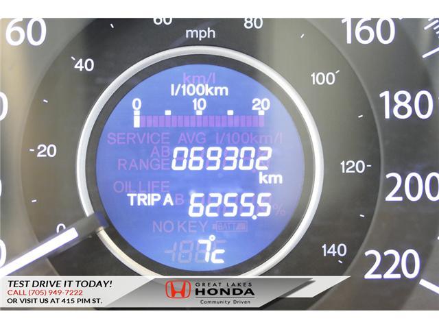 2014 Honda CR-V EX (Stk: HP472) in Sault Ste. Marie - Image 16 of 16