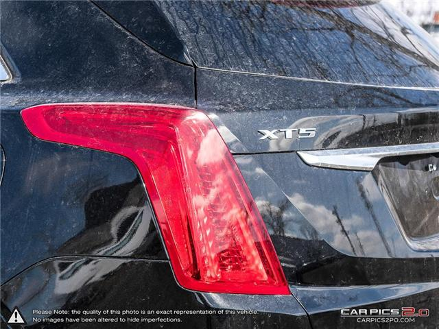 2018 Cadillac XT5 Base (Stk: K8B053) in Mississauga - Image 12 of 27