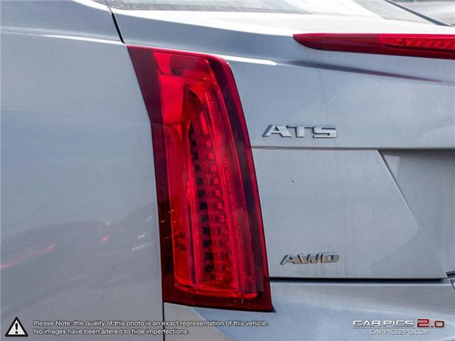 2018 Cadillac ATS 2.0L Turbo Luxury (Stk: K8A021) in Mississauga - Image 12 of 27