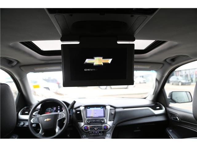 2017 Chevrolet Suburban LT (Stk: 162519) in Medicine Hat - Image 18 of 27